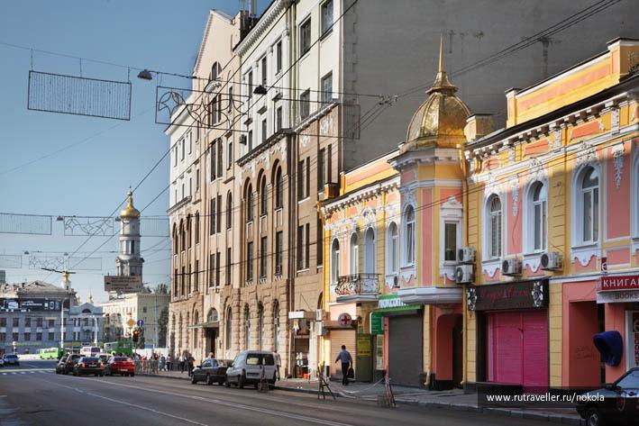 Харьков. Сумская улица. Украина