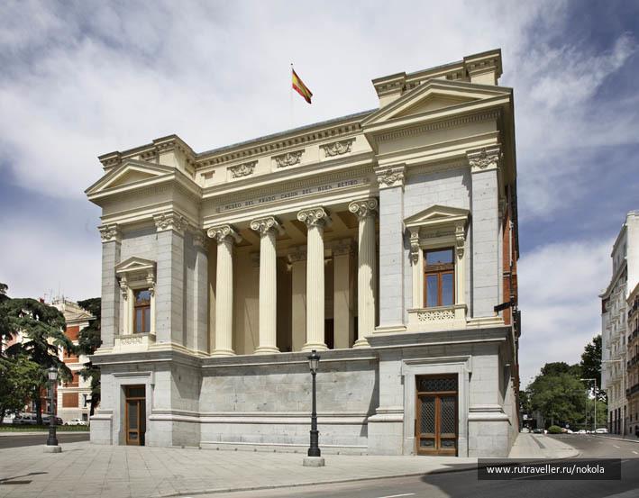 Музей Касон дель Буэн Ретиро  описание, фото, контакты, гиды, экскурсии ea0cb43f237