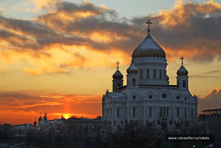 Москва. Собор Христа Спасителя
