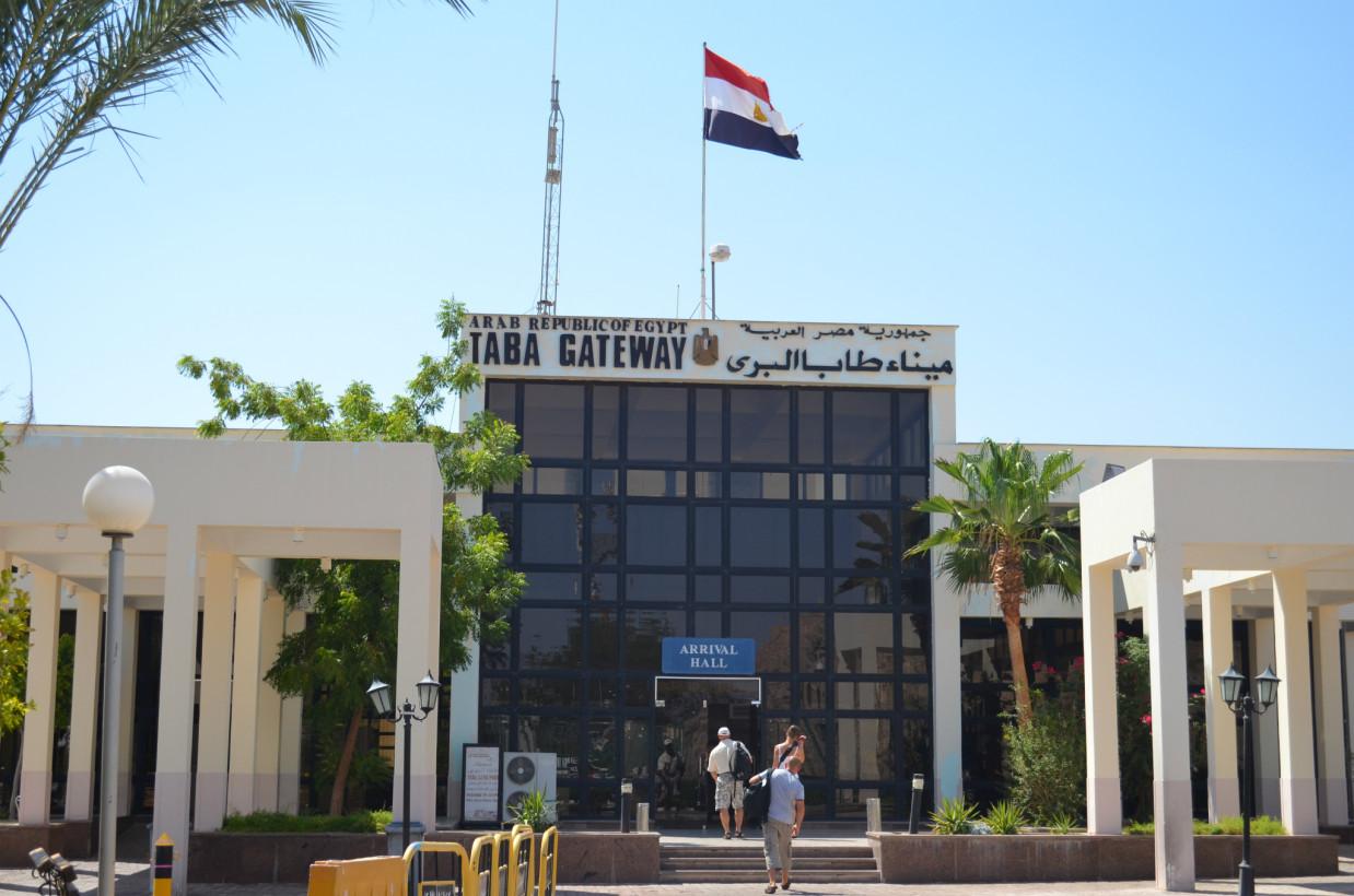 Таба, на границе с Израилем