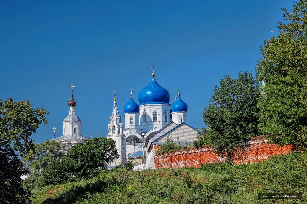 $Bogolybskiy-Bogolubovo