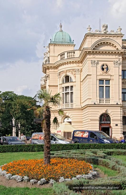 Театр Юлиуша Словацкого