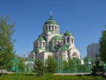 Кафедральный собор Святого князя Владимира