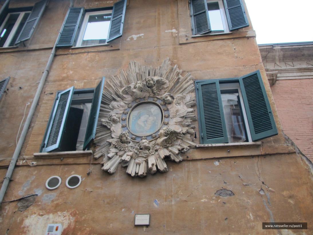 Рим 2015 191