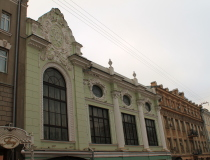 Московский городской дом учителя