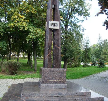 Памятник с крестом на просвет Дятьково Мраморный крестик Холм