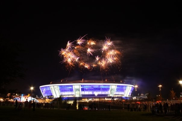 Фейерверк на Донбасс арене