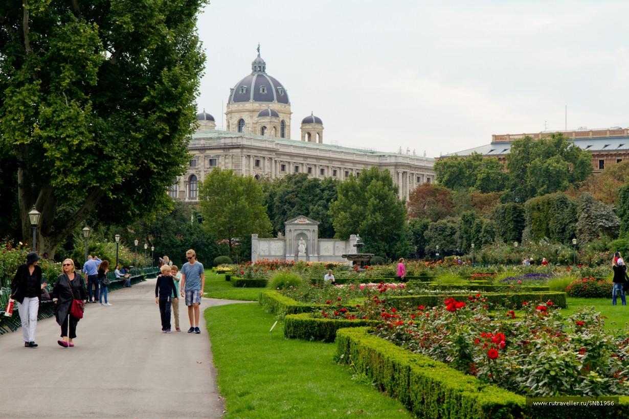 Вена. Императорский парк, Бурггартен
