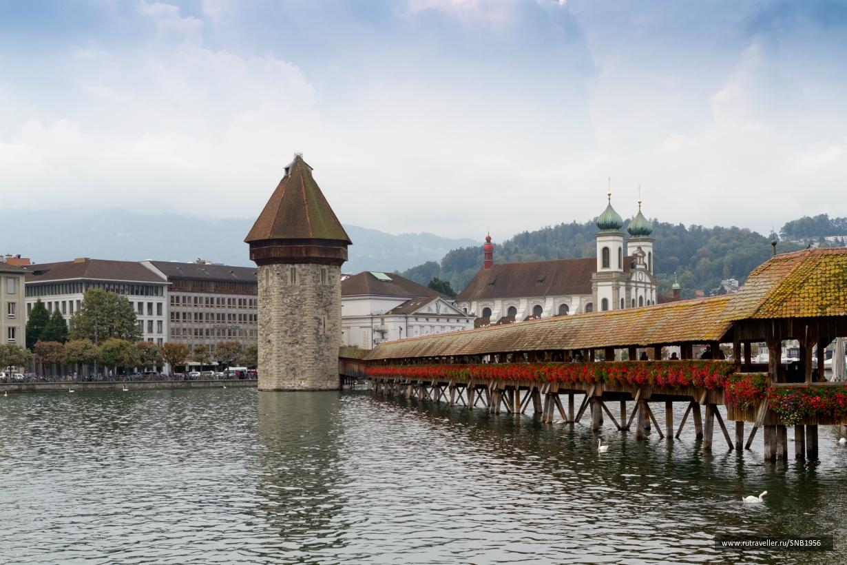 Люцерн. Водонапорная башня и мост Капельбрюкке