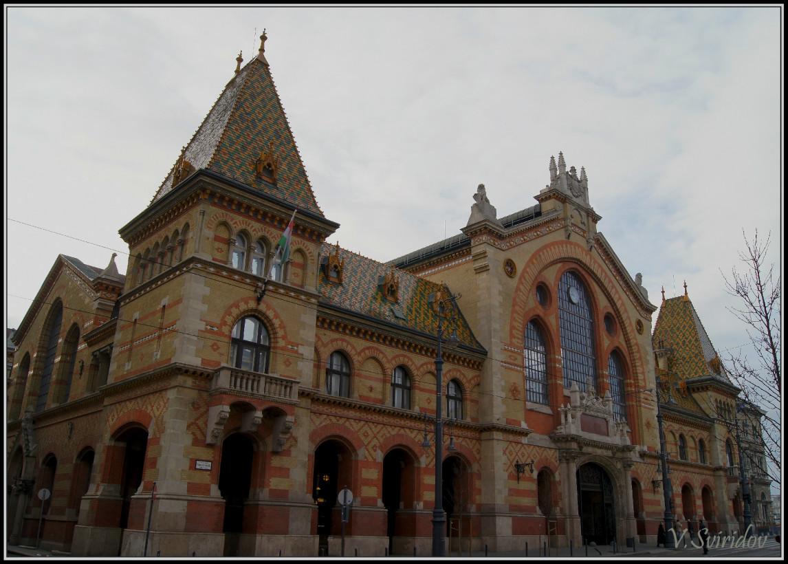 Будапешт. Рынок.