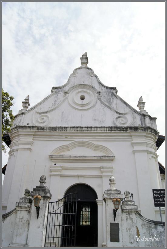 Шри-Ланка. Галле. Голландская протестантская церковь (Dutch Church)