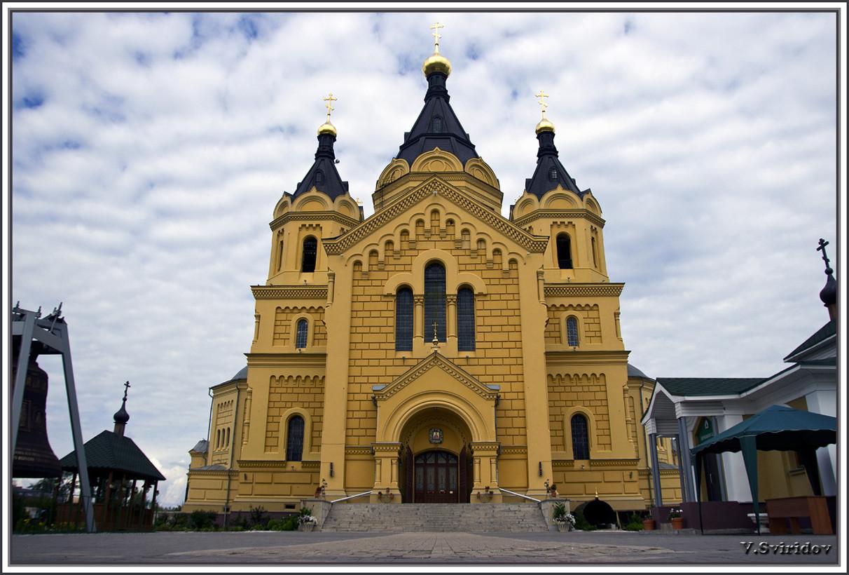 Александро-Невский Новоярмарочный собор.