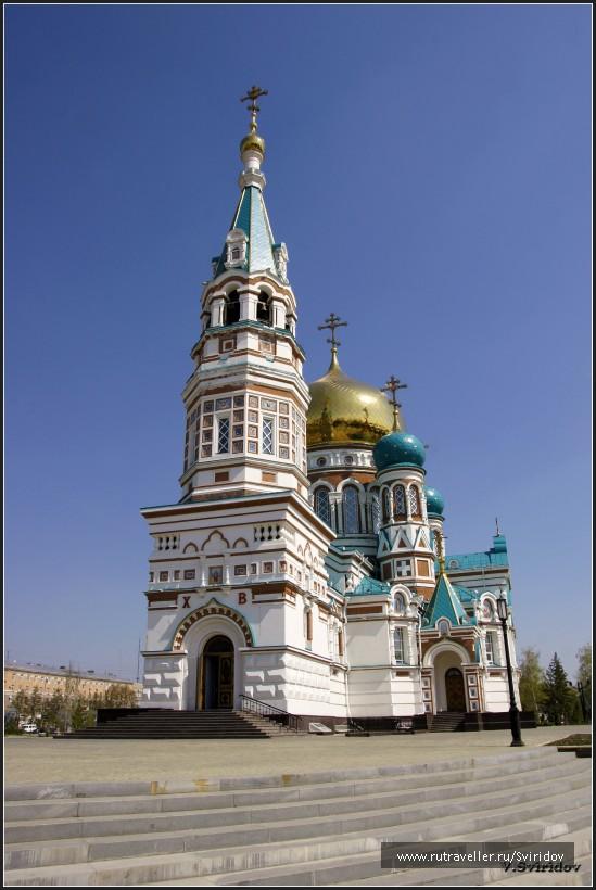 Омск. Свято-Успенский кафедральный собор.