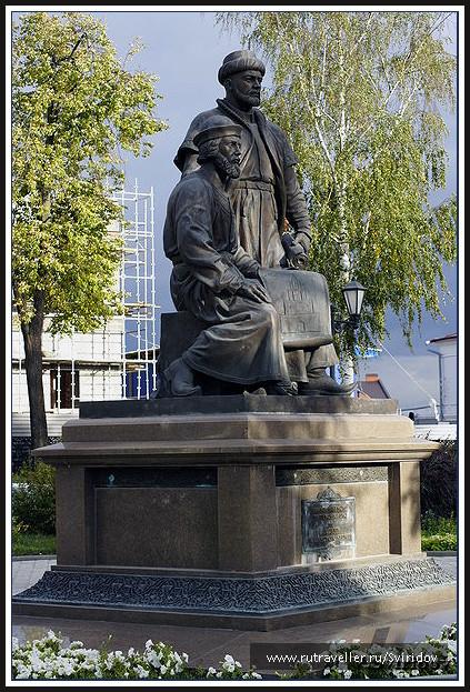 Памятник зодчим Казанского Кремля.
