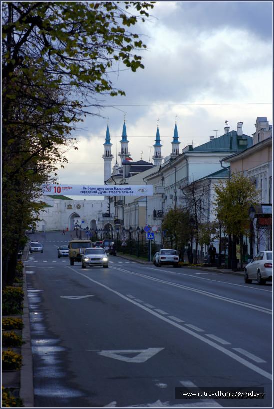 Казань. Улица Кремлевская.