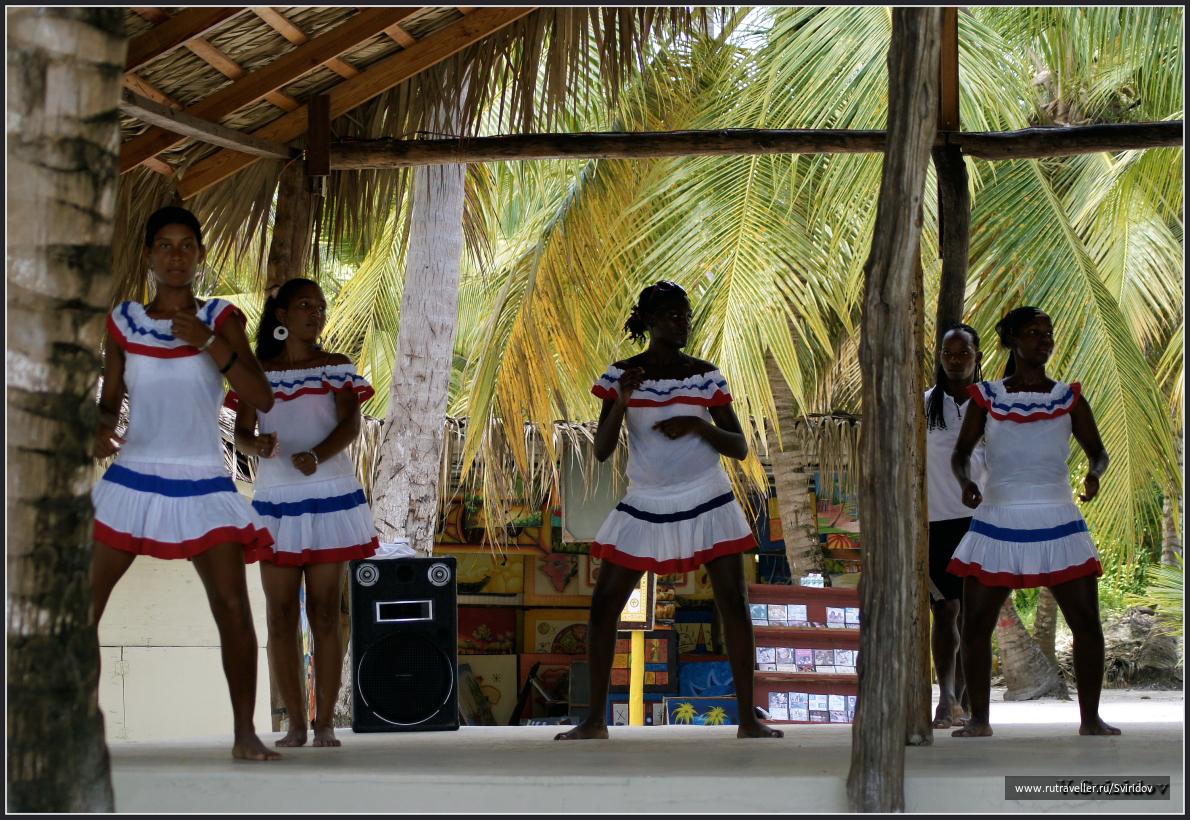 Девушки острова Саона