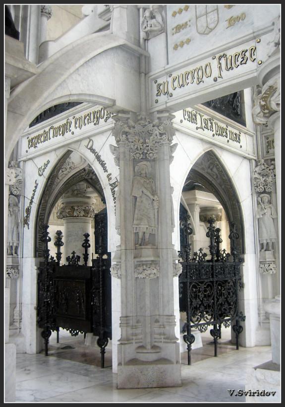 Санто Доминго. Мавзолей-музей «Маяк Колумба» Могила Колумба.