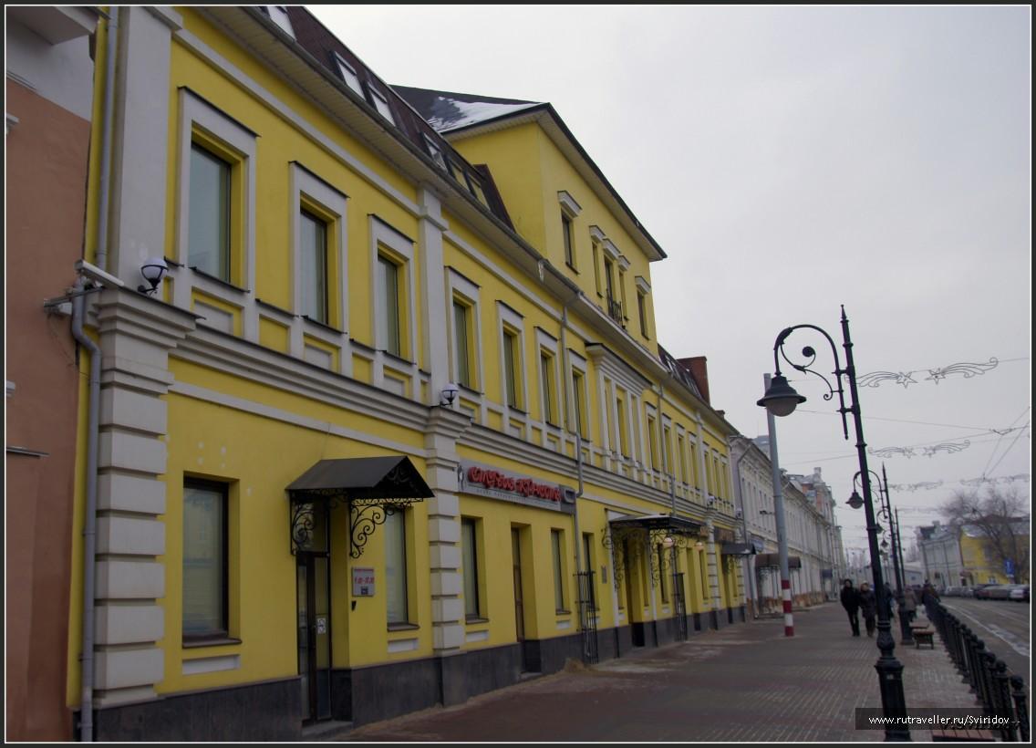 Улица Рождественская.