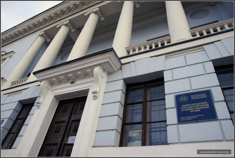 Художественный Музей, Дом Сироткина.