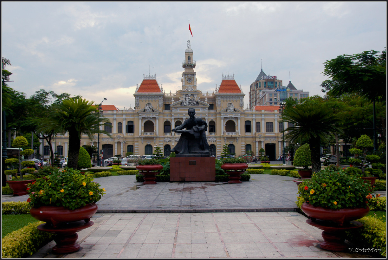Здание Народного комитета (мэрия)