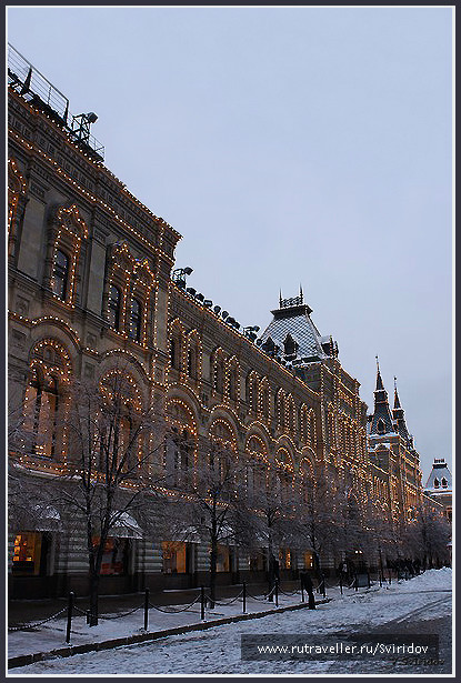 Торговый центр ГУМ.