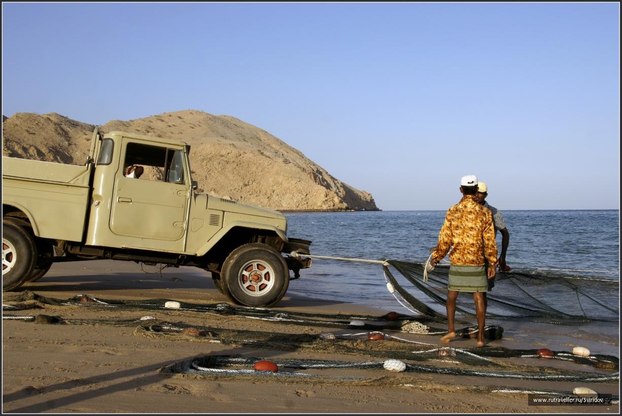 Полуостров Мусандам. Побережье Оманского залива. Рыбаки.