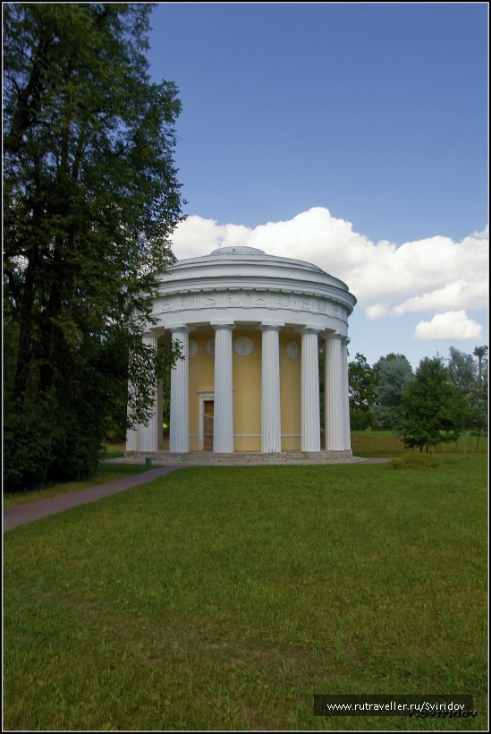 Павловск. Храм Дружбы.