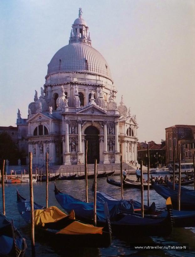 Венеция11