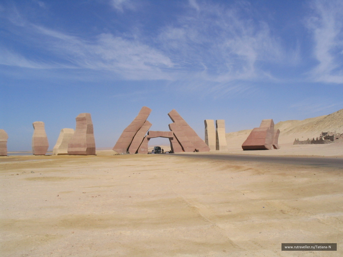 Египет 146