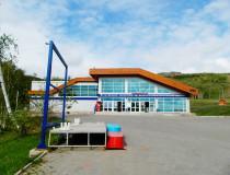 Горнолыжный центр