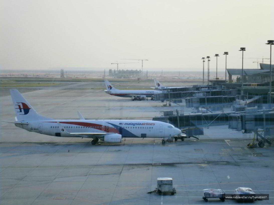 Стоянки самолетов