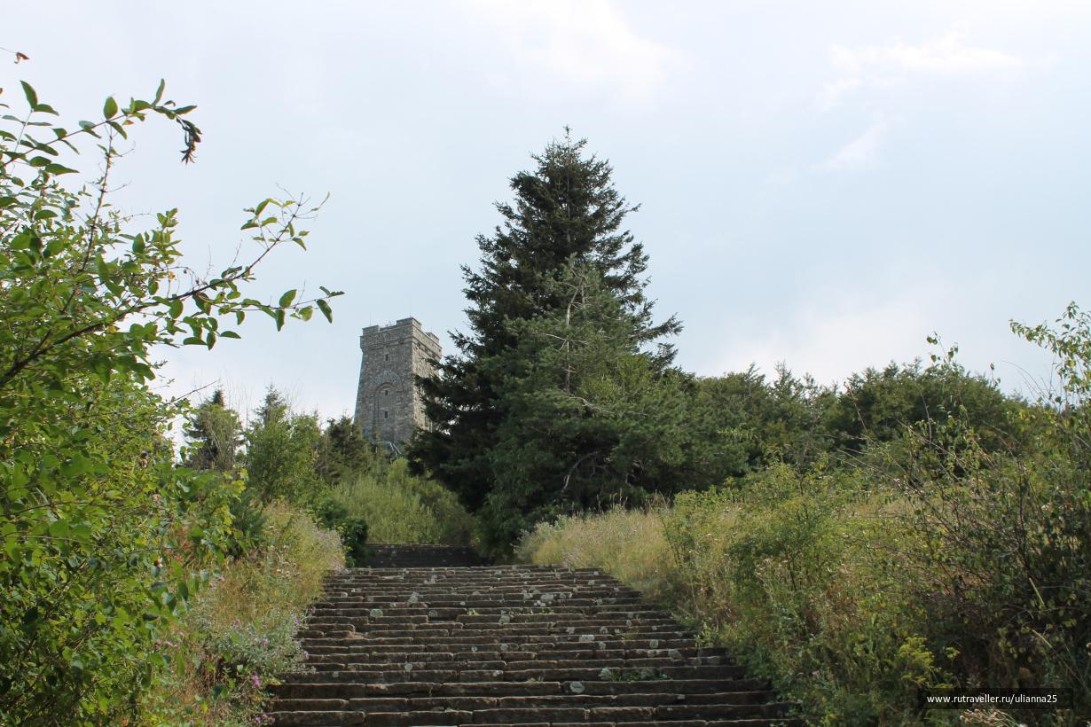 Перевал Шипка.