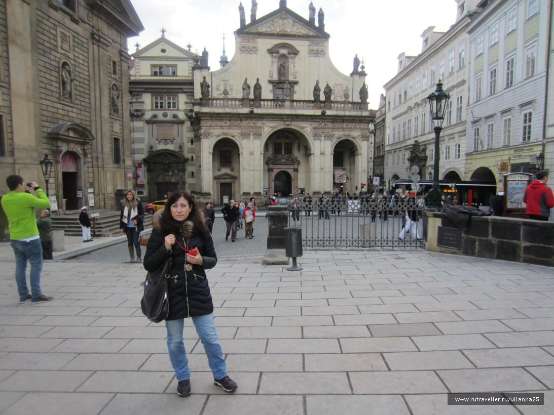 Прага.Архитектурный комплекс Клементинум.