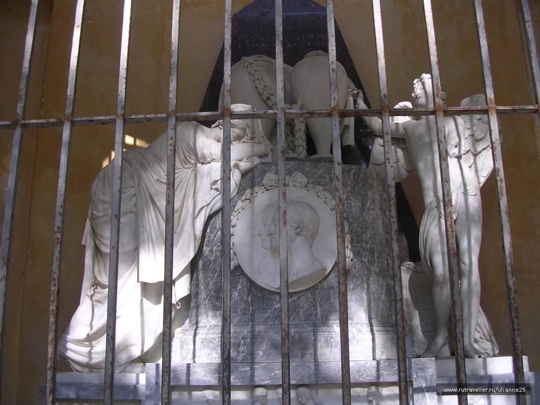 Павильон Памятник родителям.