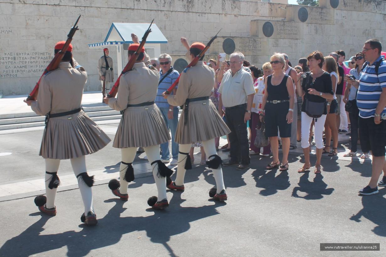 Греция. Афины. Площадь Конституции.