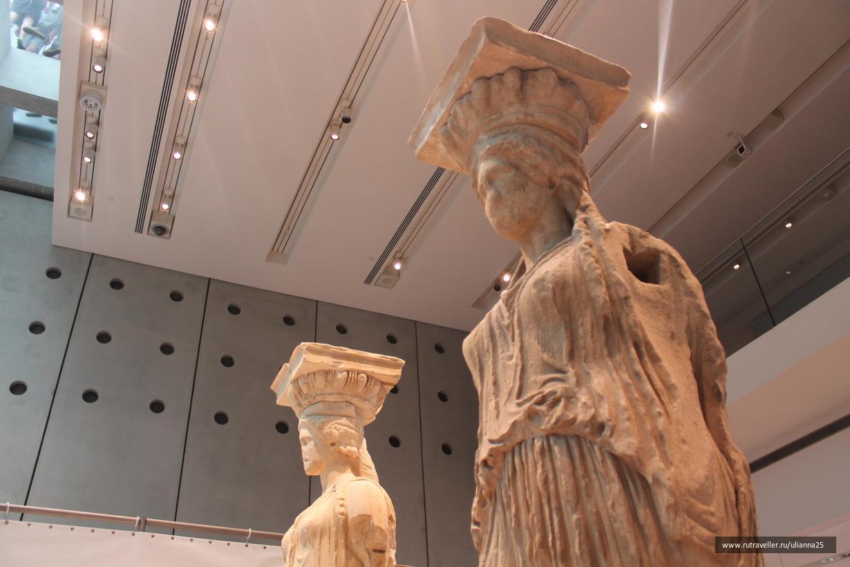 Греция. Афины. Музей Акрополя.