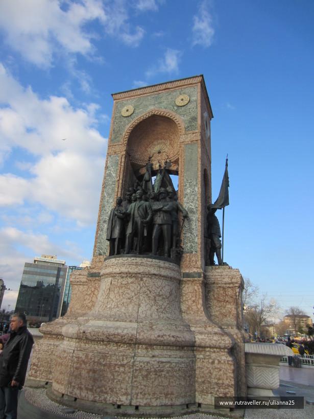 Стамбул.Площадь Таксим.
