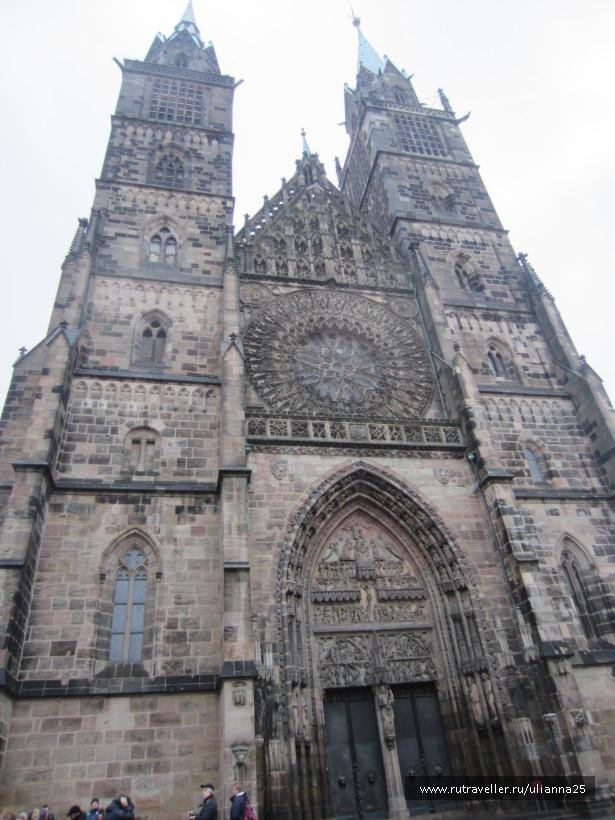 церковь Святого Лоренца в Нюрнберге.