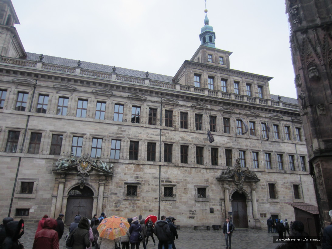 Нюрнбергская ратуша.