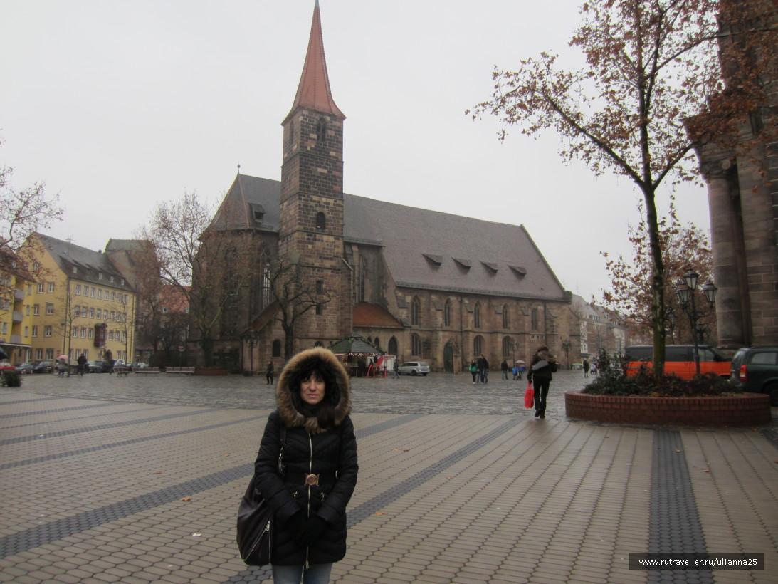 Церковь Святого Якова в Нюрнберге.