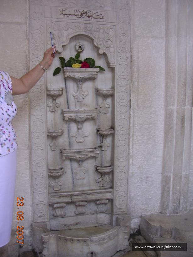 Бахчисарайский фонтан(фонтан слёз).