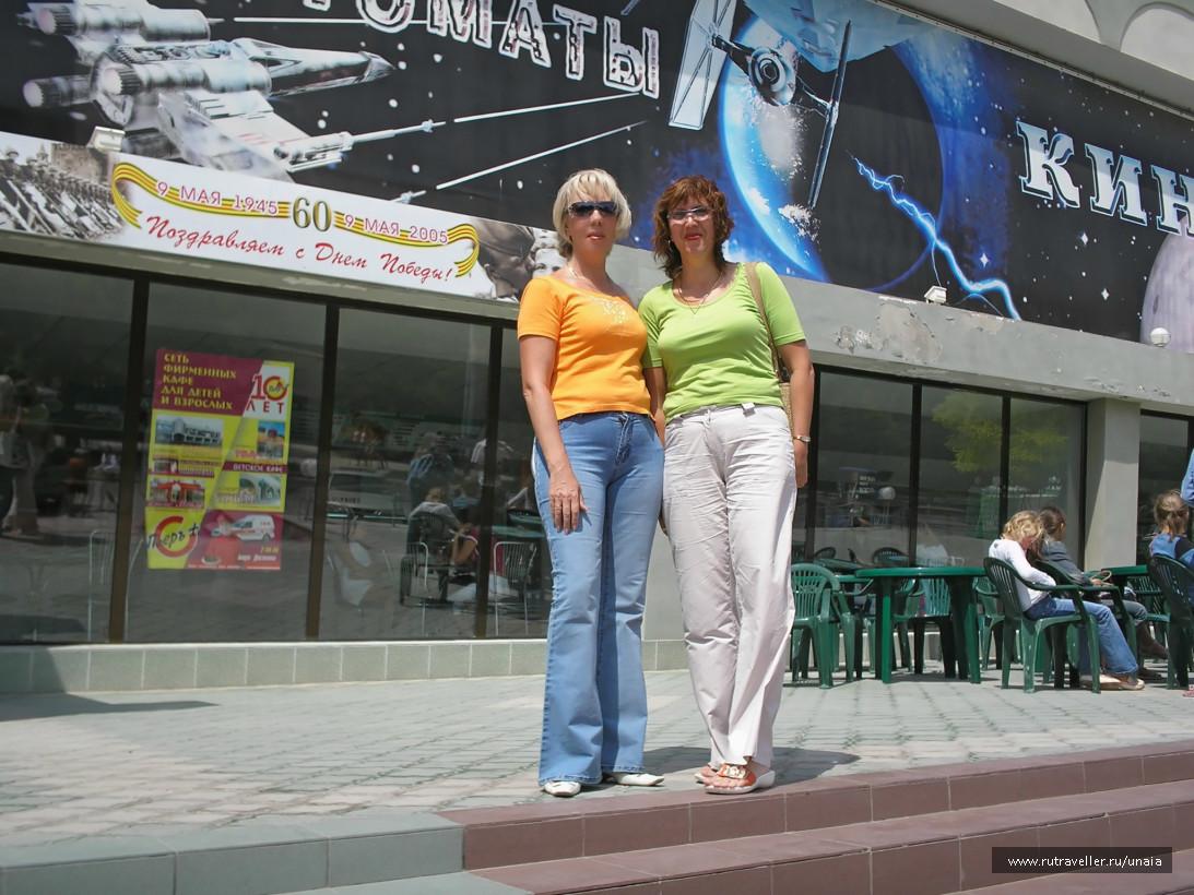 фото Евпатория.Лето 2006. 044