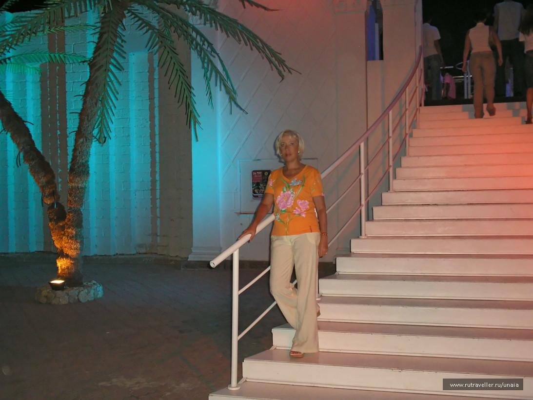 фото Евпатория.июнь 2006 года