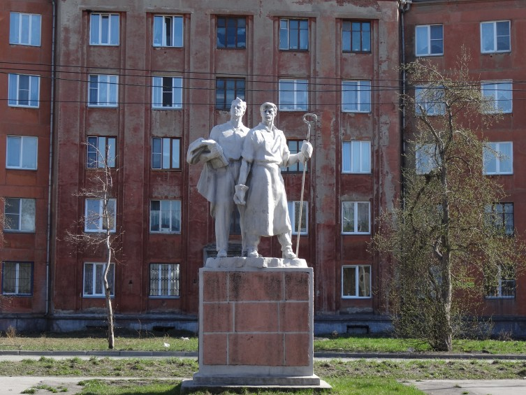 Памятник с ангелом Кораблино подбор памятников Зеленокумск