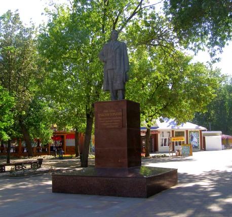 Мемориальный комплекс с крестом Бикин Мемориальный одиночный комплекс с крестом Свободный