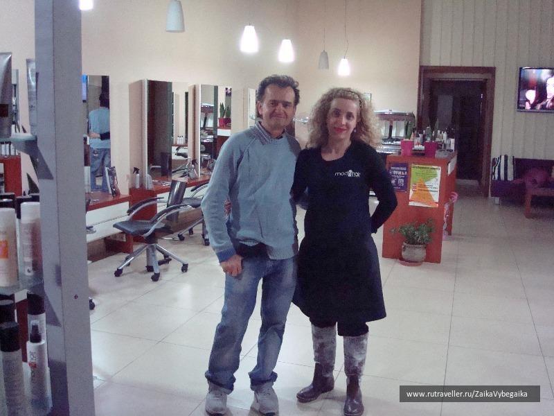 Мастер Костас, он же владелец со своей женой, которая ему помогает